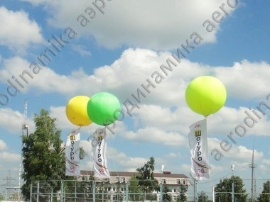 Balloons with Ad banners