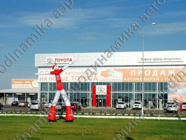 Toyota dealer center air dancer