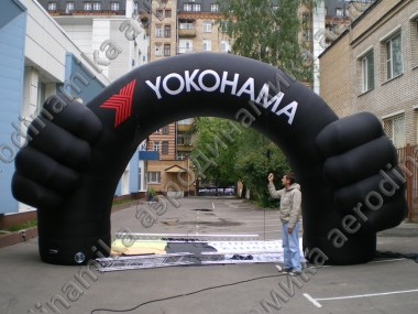 """Yokohama"" steering-like inflatable arch"