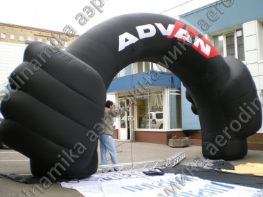 """Advan"" Ad inflatable arch"