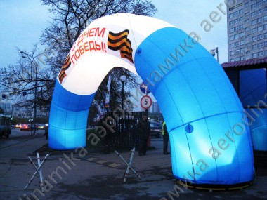Inflatable round arch with internal backlighting