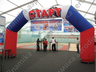 Start/Finish inflatablearch