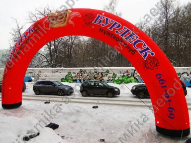 """Бурлеск"" club Ad inflatable arch"