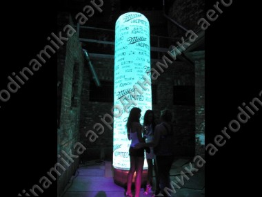 Miller Ad inflatable column with inner backlight