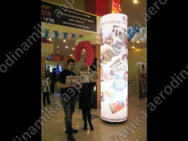 Printed Ad inflatable column with inner backlight as exhibition decoration