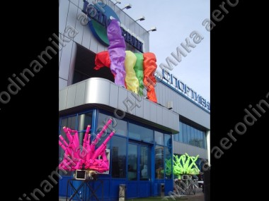 Entrance decorated with inflatable dancing tubes