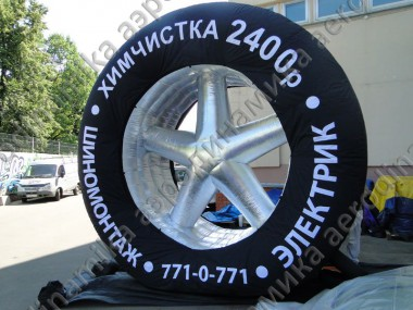 Inflatable wheel with replaceable banner