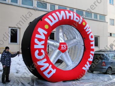 Ad inflatable wheel