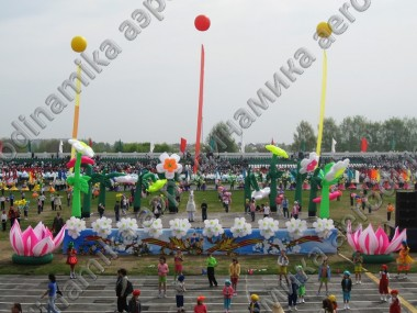 Stadium decorated with inflatable flowers and other Inflatables