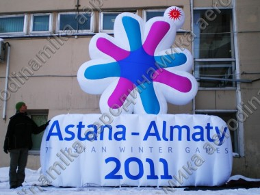 7th Winter Asian Games 2011 inflatable logo