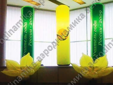 Inflatable flowers and inflatable columns with inner backlight