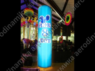 Inflatable column with inner backlight