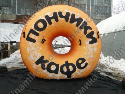 Donut-shaped inflatable Ad