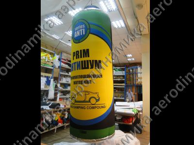 Anti noise mastic spray inflatable copy