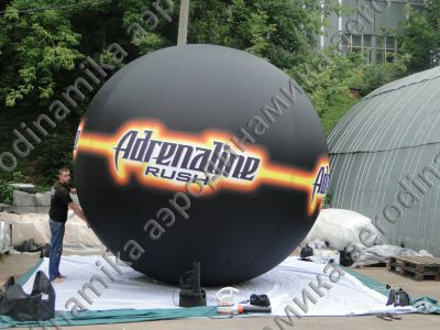 Adrenaline Rush Ad balloon