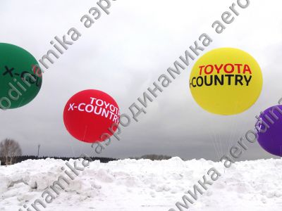 Toyota X-country Ad balloons