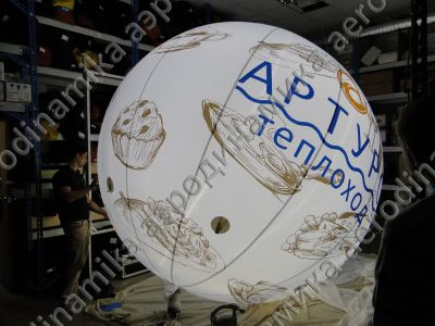 """Артурс"" Ad inflatable sphere with inner backlight"