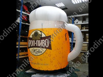 3 meters high tankard of beer inflatable copy