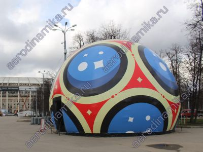 Inflatable sphere dome