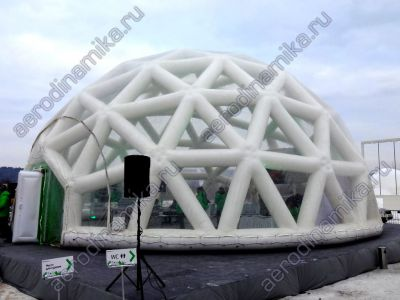Škoda Park Inflatable pneumatic framed dome