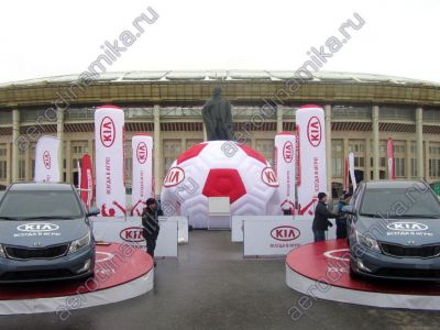 Inflatable dome shaped as a soccer ball at KIA promo event