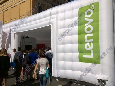 Lenovo Ad inflatable cube tent