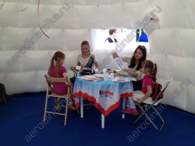 Igloo inflatable tent's interior