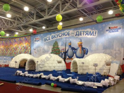 Igloo inflatable tents