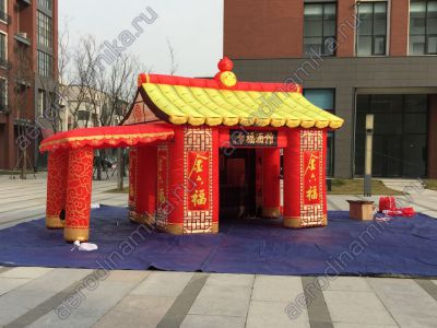 China styled inflatable tent