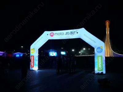 Inflatable arch with inner backlight