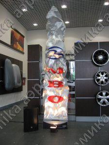 MBO Ad air-fountain