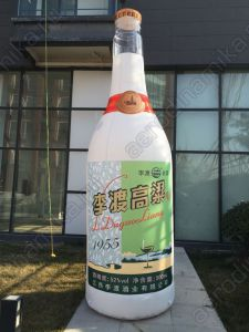 Chinese vodka bottle inflatable copy