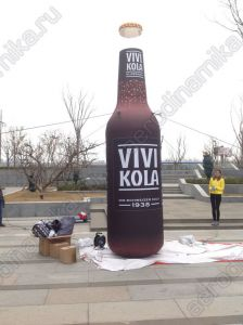 Vivi Kola bottle inflatable copy