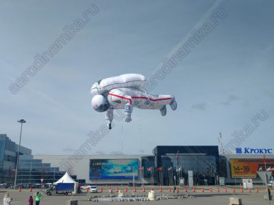 17 meters long astronaut-shaped aerostat