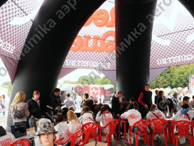 Red Quest promo inflatable tent interior