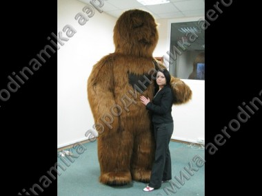 Fur inflatable costume