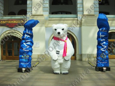 Inflatable white bear costume