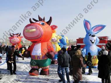 Inflatable animal costumes