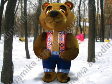 Fur inflatable costume of bear