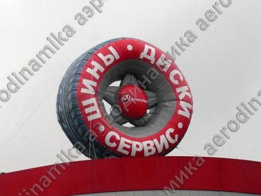 """Шинсервис"" Ad inflatable wheel"
