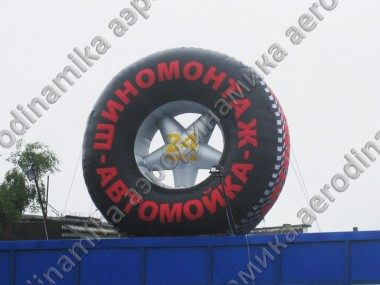 Car wash Ad inflatable wheel