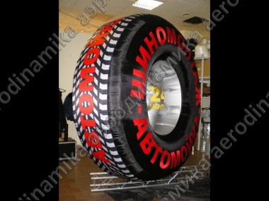 Tire fitting service Ad inflatable wheel