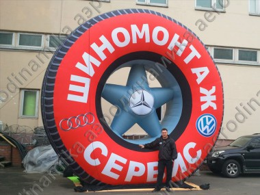 Auto service Ad inflatable wheel