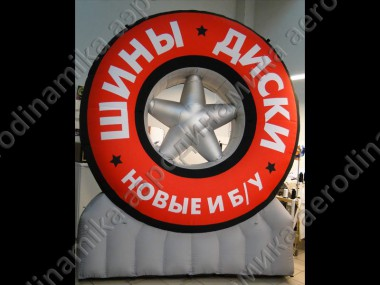 Inflatable wheel on the base