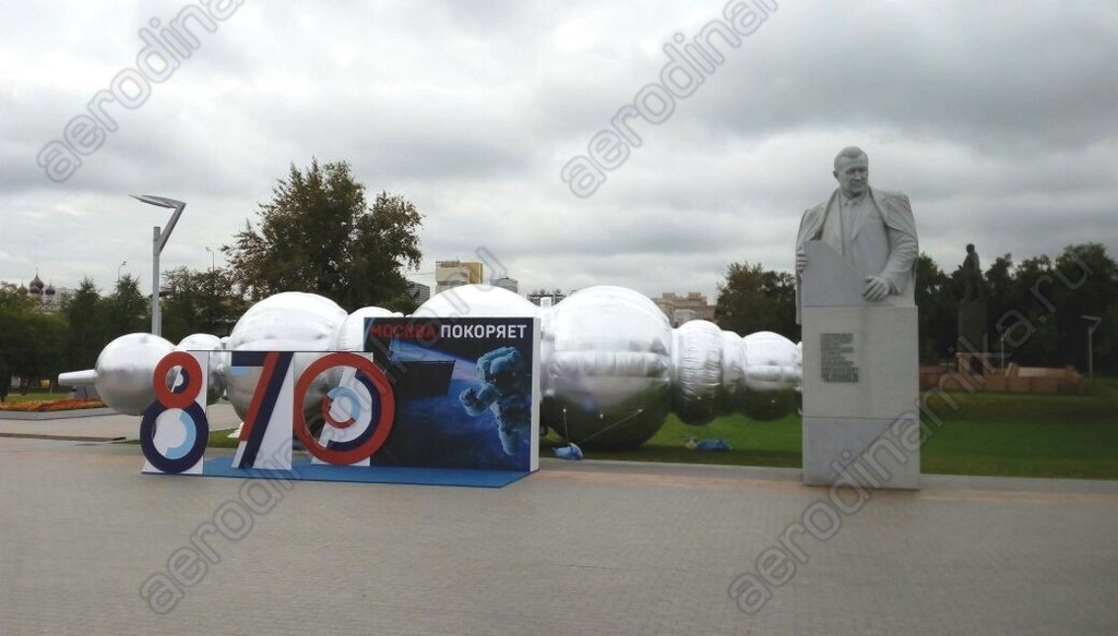 Inflatable decor for Moscow fest at VDNH